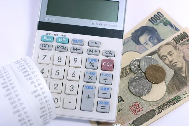節税につながる マンション経営で計上できる経費の種類